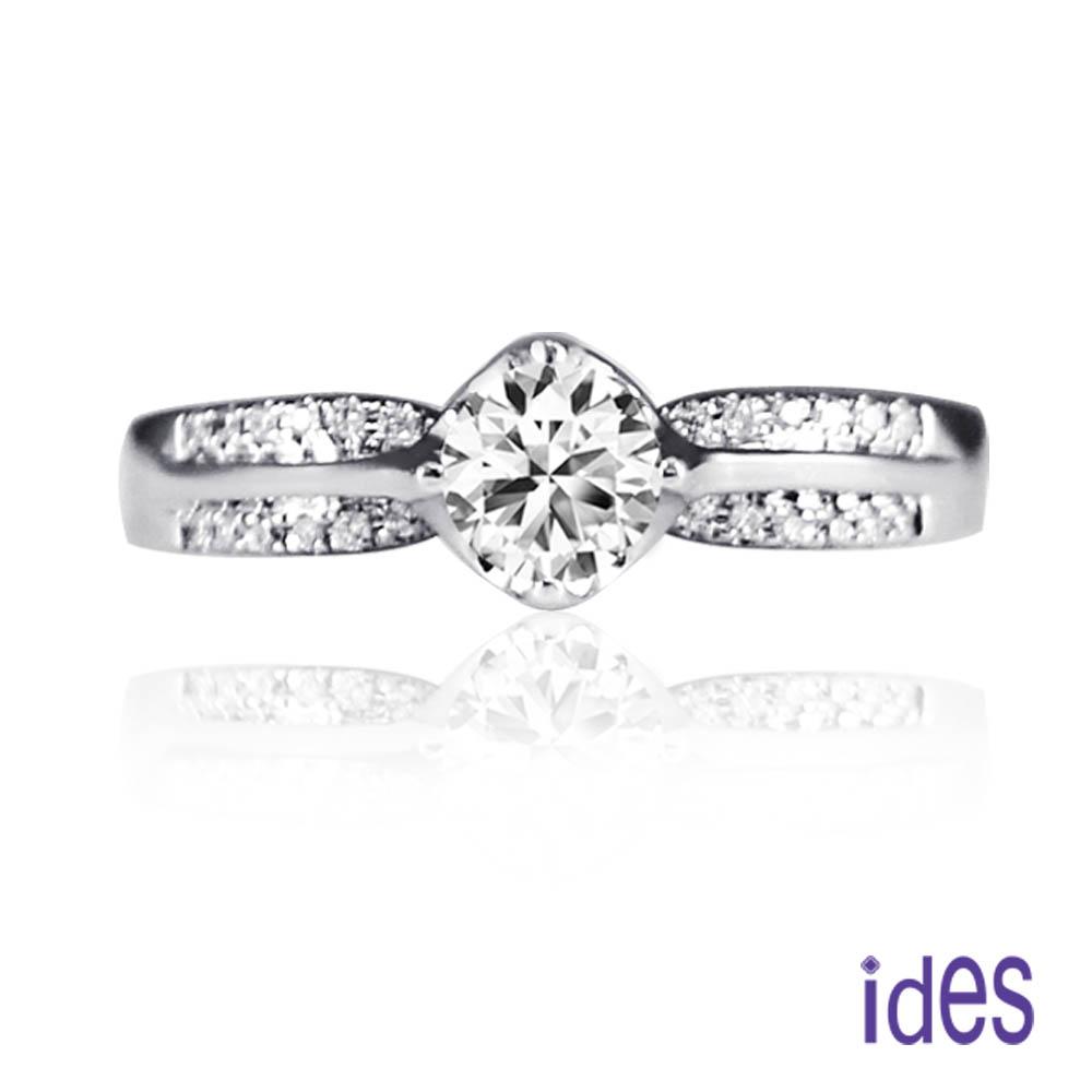 ides愛蒂思 精選23分八心八箭完美車工鑽石戒指