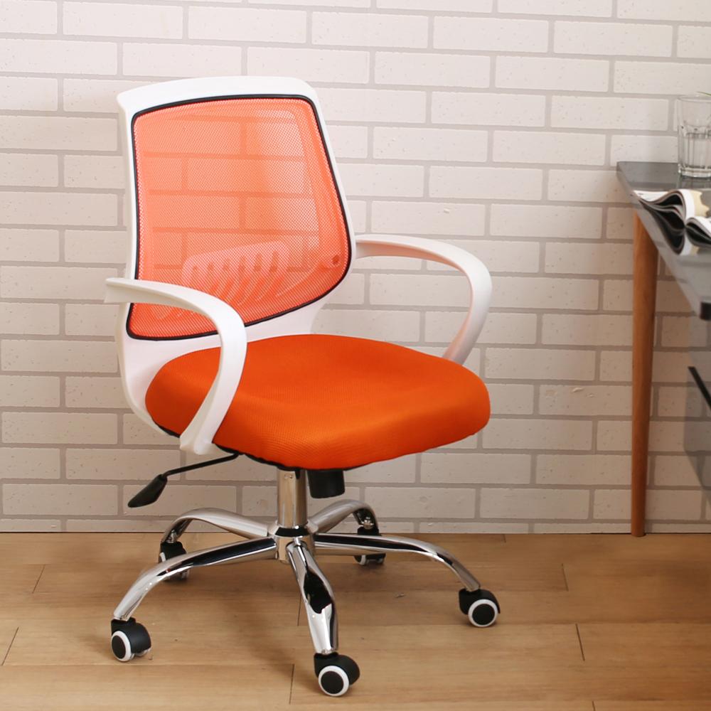 【AHOME】Ada艾達二代多彩高彈力電腦椅(7色)