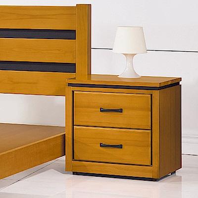 Boden-柏克1.7尺實木床頭櫃-52x42x53cm