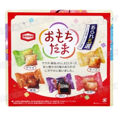 龜田製果 綜合仙貝禮盒(250g)