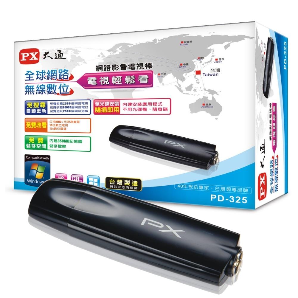 PX大通 PD-325 網路影音電視棒