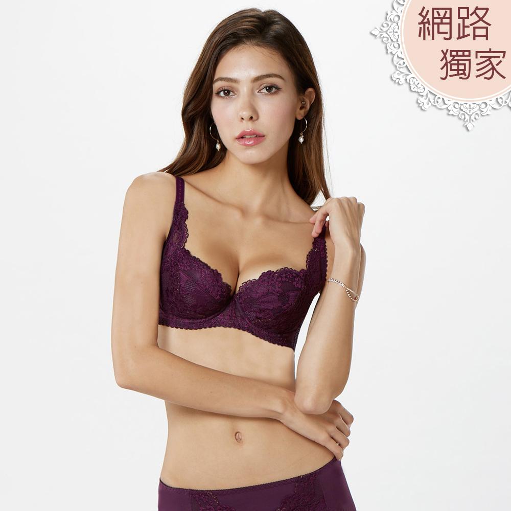 曼黛瑪璉 經典內衣 B-D罩杯(搖滾紫)