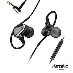 INTOPIC 廣鼎 3.5mm雙動圈耳機麥克風(JAZZ-I92)