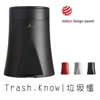 Trash.Know 垃圾‧懂 榮獲德國紅點設計獎