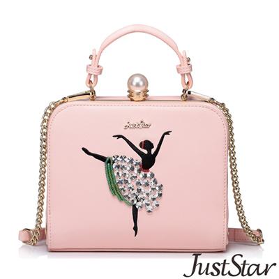 Just Star 芭蕾女伶珍珠飾釦手提框包 柔嫩粉