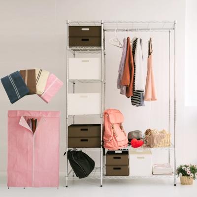完美主義 六層附布套衣櫥-122X45X180(4色可選)