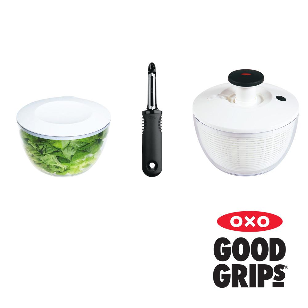 OXO 按壓式蔬果脫水器典藏版25週年限定款