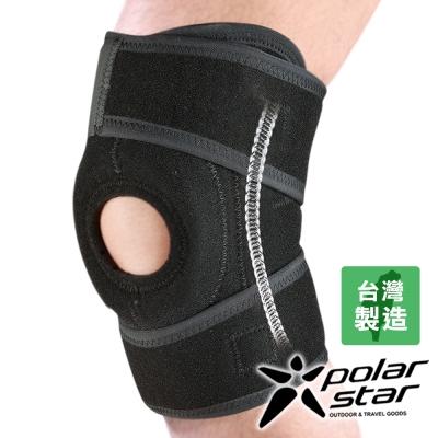 PolarStar 全開式排汗長護膝【加裝側條支撐】P9320 (1入/組) 台灣製造