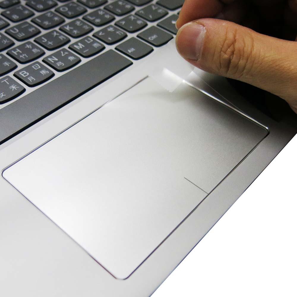 EZstick Lenovo YOGA 720 15 IKB 專用 觸控版 保護貼