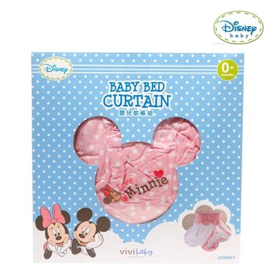 Disney 嬰兒床專用蚊帳(藍粉隨機出貨)