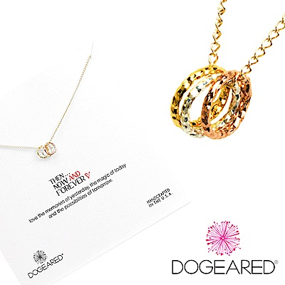 Dogeared Karma 金銀玫瑰金 三色閃亮 迷你圓環款 金色許願項鍊 附原廠盒