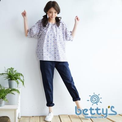 betty's貝蒂思 縫線拼接剪裁長褲(藍色)
