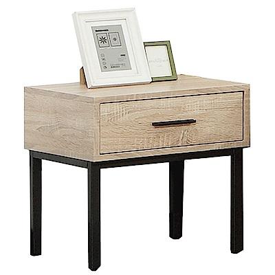 品家居 莎比芭1.7尺橡木紋單抽床頭櫃-46x40x49cm-免組