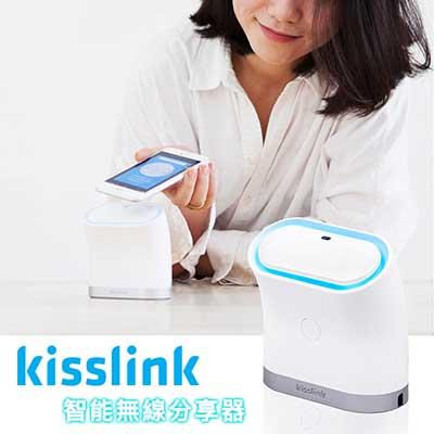 kisslink 吻路由 智能無線分享器
