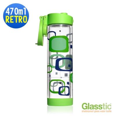 美國Glasstic安全防護玻璃運動水瓶限量設計款470ml-掀蓋式-RETRO