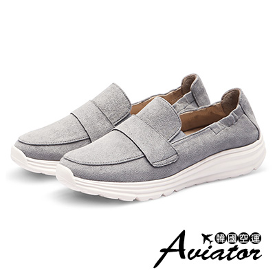 Aviator*韓國空運-Paperplane正韓製輕量麂皮後跟鬆緊懶人鞋-灰