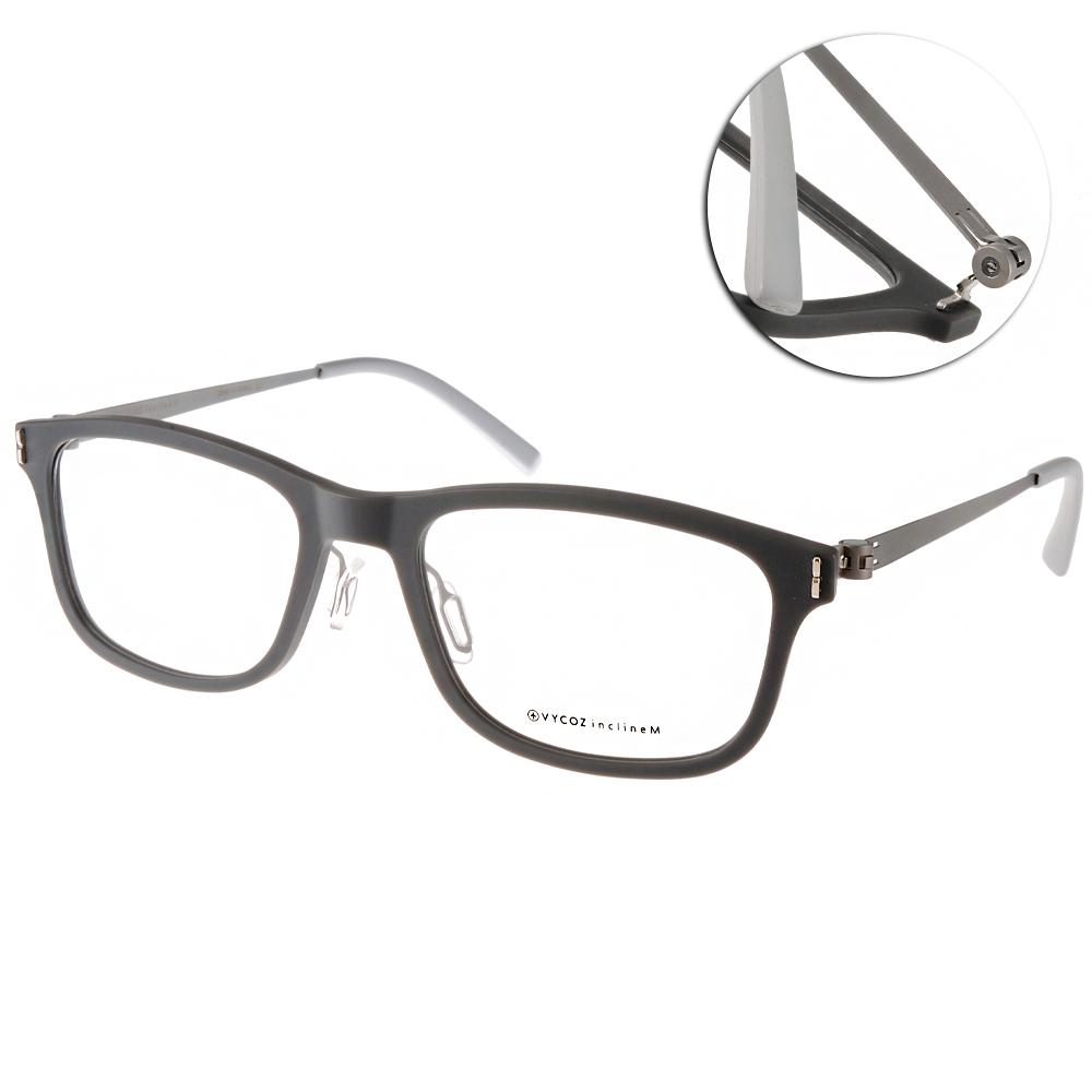 VYCOZ眼鏡 極簡創新/灰-銀#LONGLY SILGRY