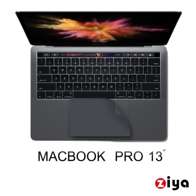 Macbook Pro13吋 Touch Bar 觸控板貼膜/游標板保護貼