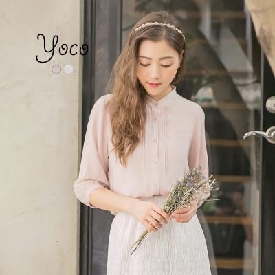 東京著衣-yoco 香榭純淨刺繡棉感襯衫-S.M.L(共二色)