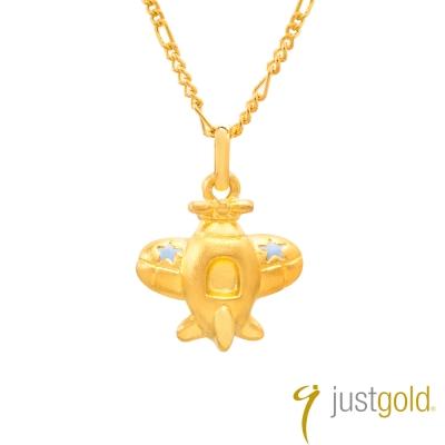 鎮金店Just Gold 黃金吊墜-雙星戰艦