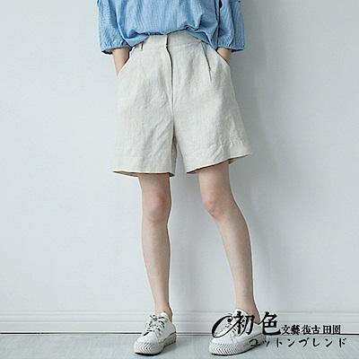 純色收腰闊腿褲-共2色(M/L可選)      初色