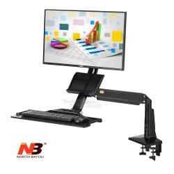 NB FC35液晶螢幕鍵盤手臂桌架