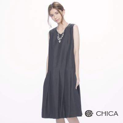 CHICA 優雅經典學院風裙襬抽褶小洋裝(3色)