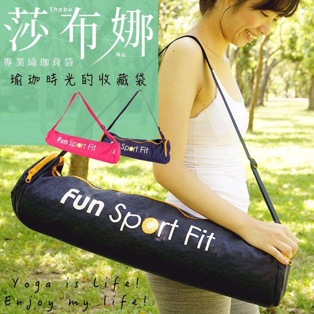 Fun Sport yoga 莎布娜-專業瑜珈背袋