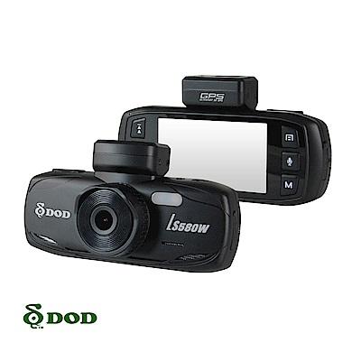 DOD LS 580 W 行車紀錄器  2018 新款 SONY感光元件 行車記錄器-快