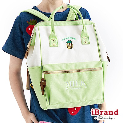 iBrand後背包 甜點牛奶漾彩大開口後背包-亮綠色