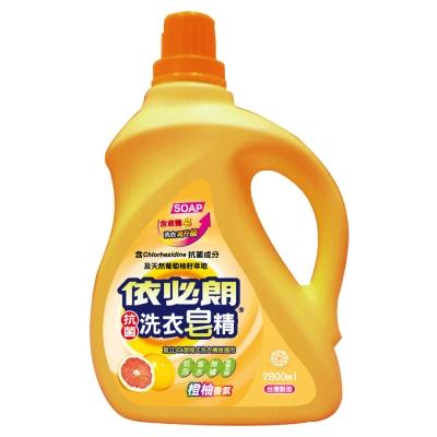 依必朗抗菌洗衣皂精-橙柚香氛2800ml*6瓶