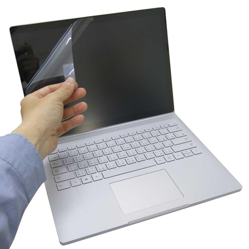 EZstick Microsoft Surface Book 2 專用 螢幕保護貼