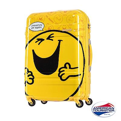 AT美國旅行者(兩色)29吋硬殼TSA擴充行李箱