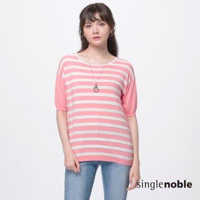 獨身貴族 知性婉約條紋拼接設計針織衫(2色)