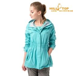 【hilltop山頂鳥】女款防水透氣抗UV外套H22FS9淺綠