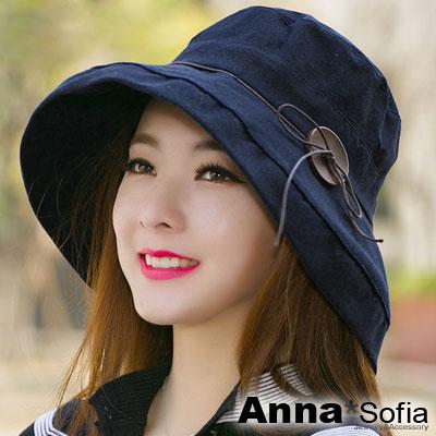 AnnaSofia-圓木釦細綁帶-防曬寬簷遮陽帽-深藍系