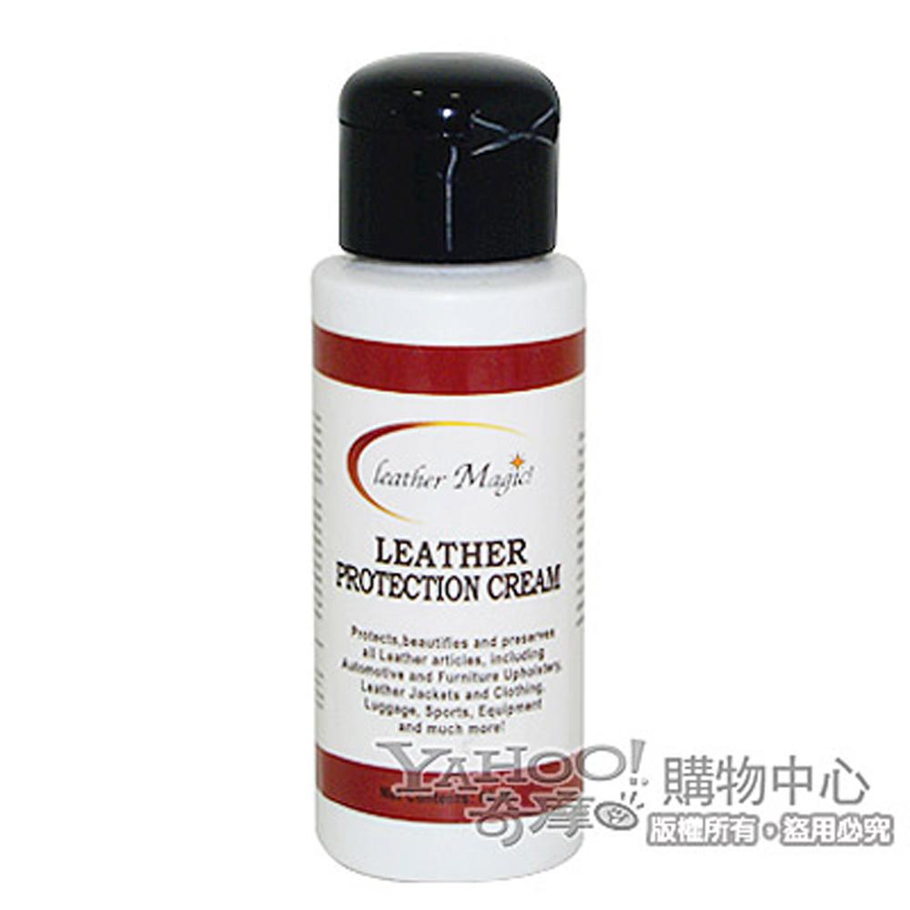 皮革魔法師-防水皮革(真皮)專用防護乳60ml