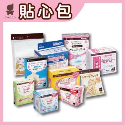 日本OSAKI-媽咪待產包-貼心包