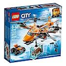 LEGO樂高 城市系列 60193 極地空中運輸機