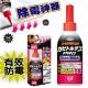 日本UYEKI 室內除霉劑凝膠大容量150g product thumbnail 1