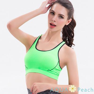 運動內衣 素色格紋縷空美背無鋼圈背心 (綠色)-AQUA Peach