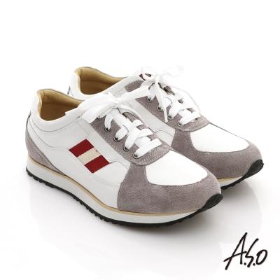 A.S.O 樂活休閒 絨面真皮雙色織帶奈米休閒鞋 白