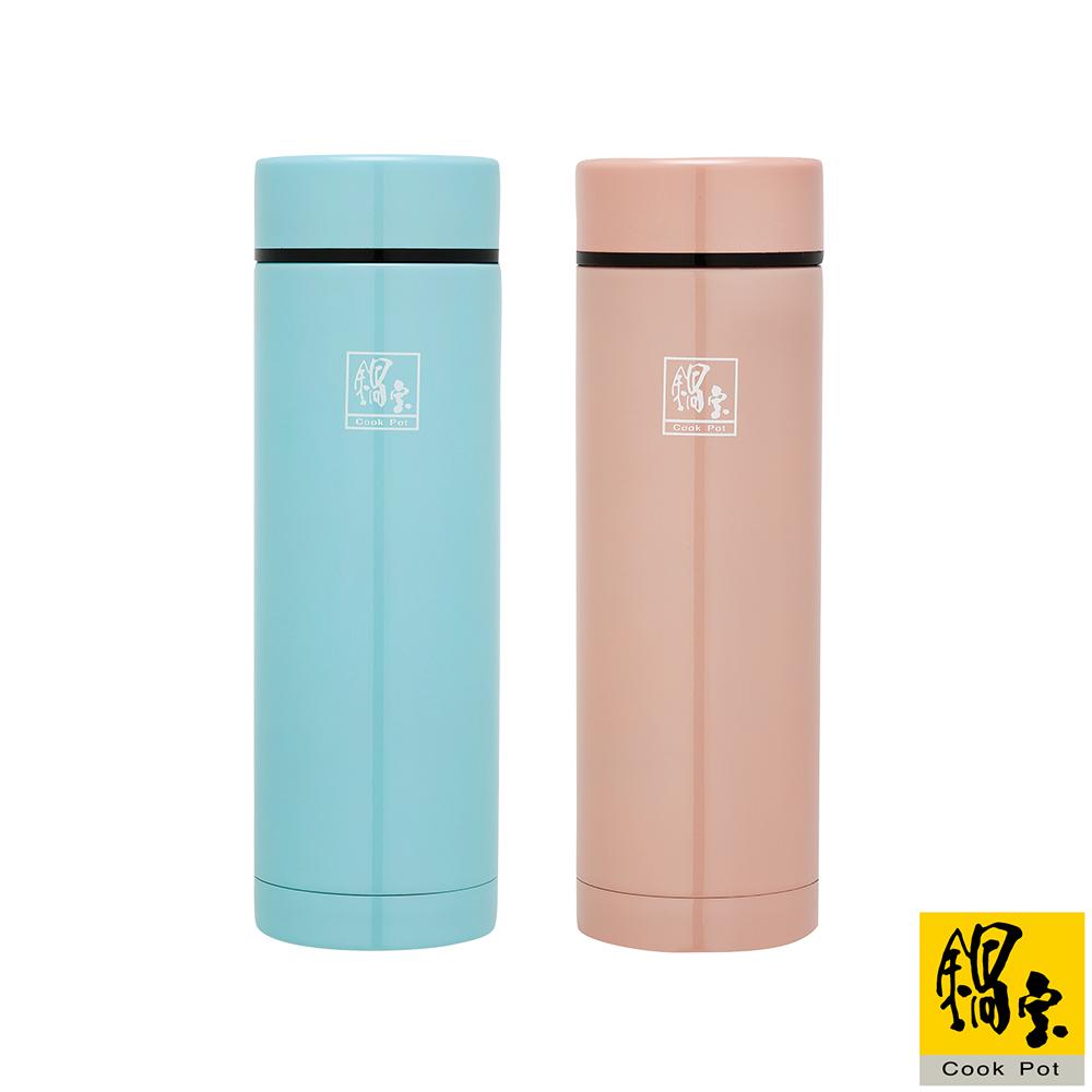 【鍋寶】超真空輕巧保溫杯-2入組(粉藍+粉紅)
