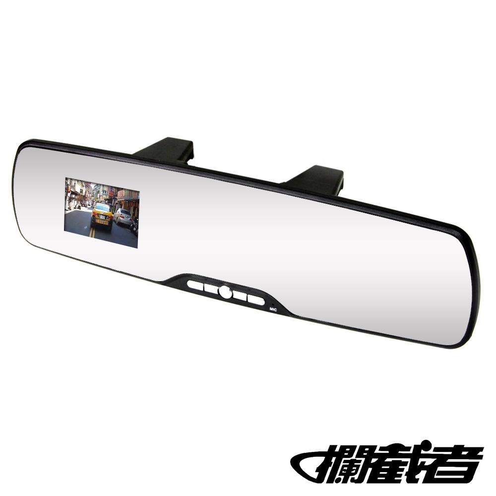 攔截者 V6 後視鏡型 HD 1080P 行車記錄器