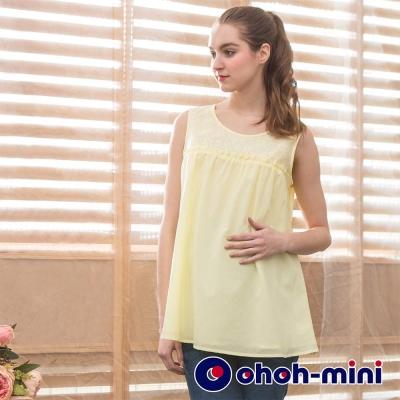 ohoh-mini 孕婦裝 自然主義花邊無袖孕期上衣-2色