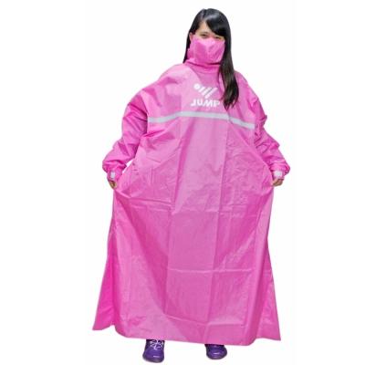JUMP反穿式風雨衣-粉紅色