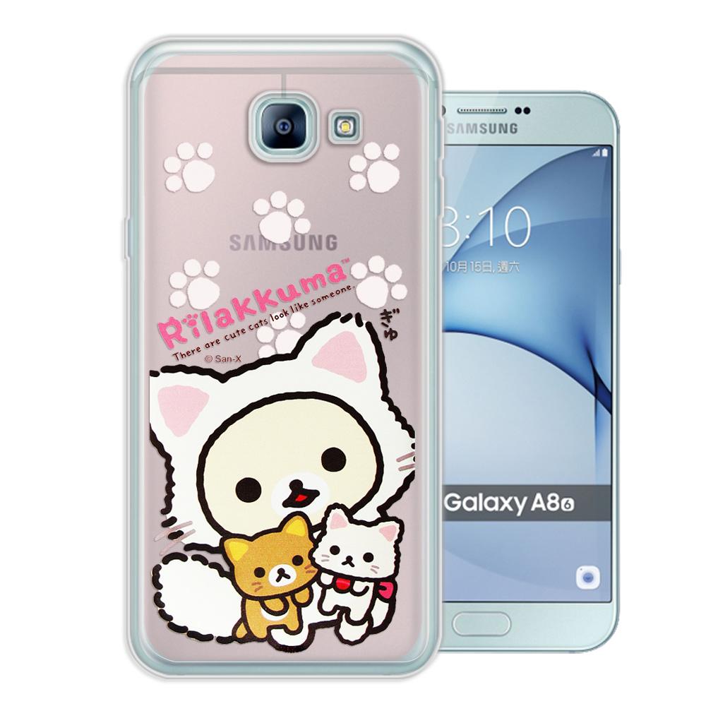 日本授權正版拉拉熊Samsung Galaxy A8 2016變裝手機殼貓咪粉