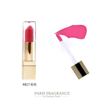 Paris fragrance巴黎香氛 奢華豐潤漆光唇釉 粉色