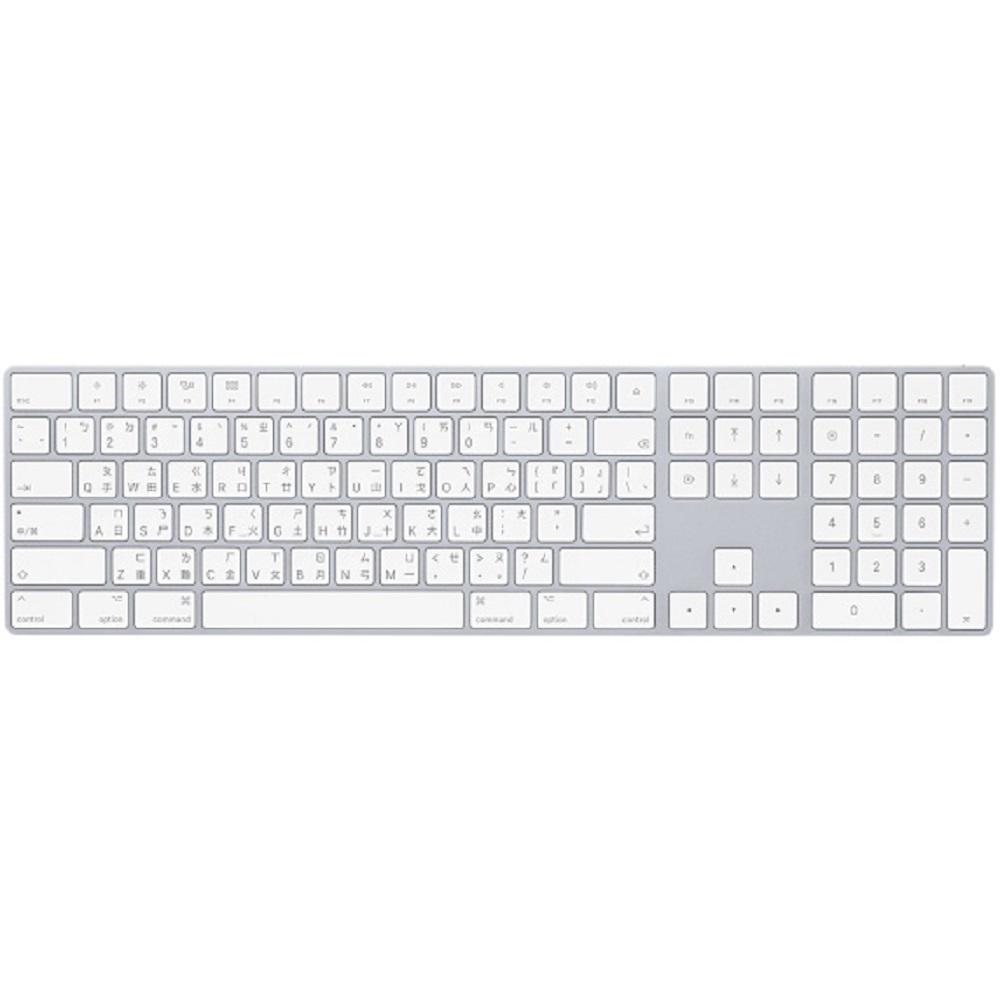 【Apple原廠公司貨】Magic Keyboard 含數字鍵盤
