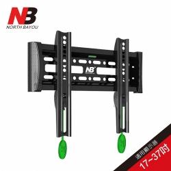 NB 超薄17-37吋液晶螢幕萬用壁掛架/NBC1-F